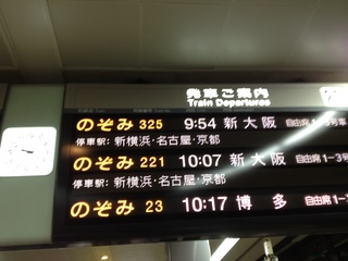 2013heike-kyoto1.JPG