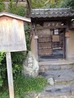2013heike-kyoto107.JPG