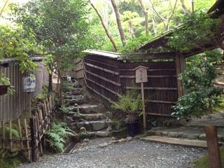 2013heike-kyoto139.JPG