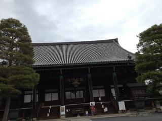 2013heike-kyoto149.JPG