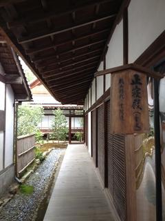 2013heike-kyoto156.JPG