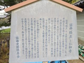 2013heike-kyoto178.JPG