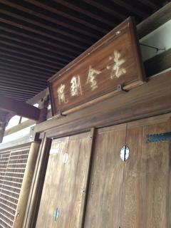 2013heike-kyoto186.JPG