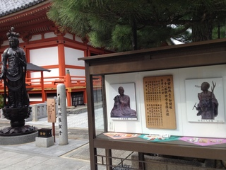 2013heike-kyoto32.JPG