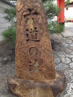 2013heike-kyoto37.JPG