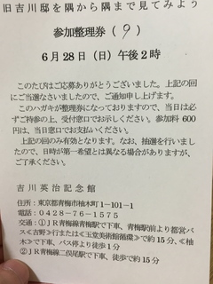 IMG_3356.JPG