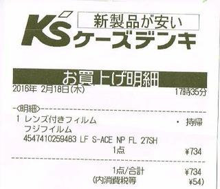 iti-137.JPG