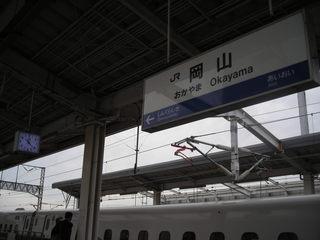ya-0.JPG
